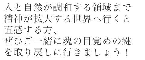 「ゴッズ・オブ・エジプト」無料 説明会